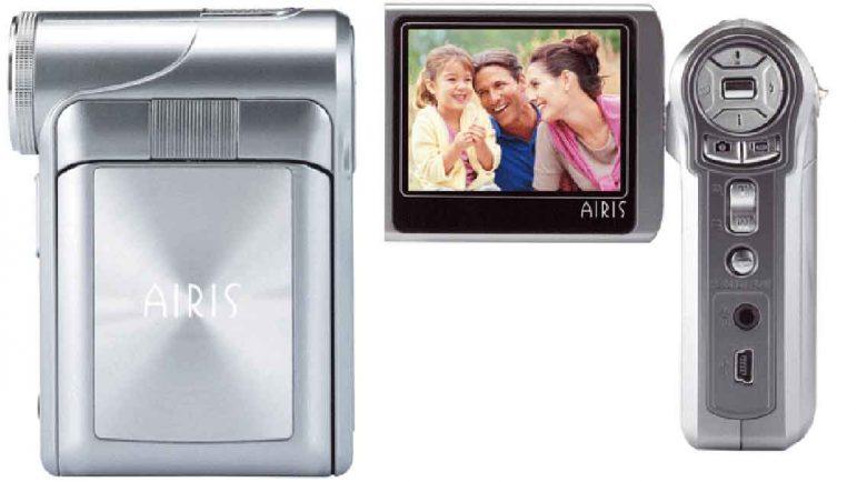 Nueva cámara de video que permite grabar en MPEG4