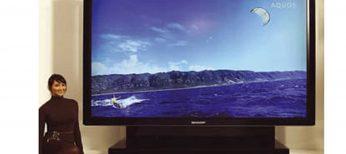 Llega a España el LCD más grande del mundo: 108 pulgadas