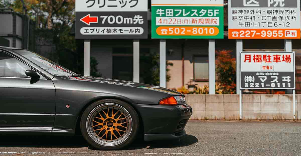 Las marcas japonesas inundan el mercado de electrodomésticos y automóviles