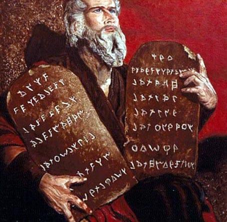 Tabla de mandamientos