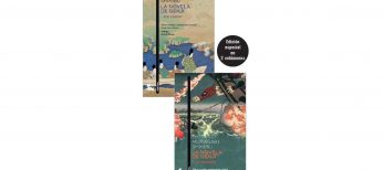 Una de las primeras novelas de la historia, 'La novela de Genji', en formato de bolsillo