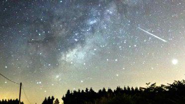 Estudian si el oro llegó a la Tierra en meteoritos