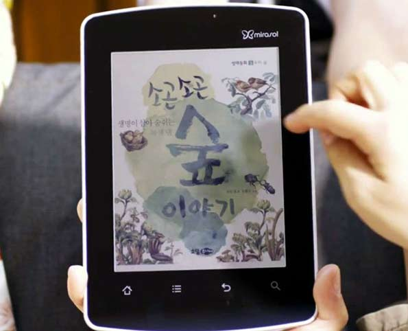 El e-reader a color Kyobo Qualcom con pantalla mirasol.