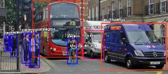 Los Mercedes de gama alta llevarán cámaras que detectan peatones