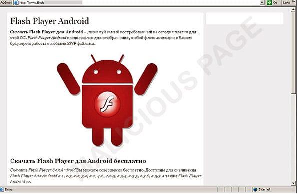 Falso reclamo que promete instalar Adobe Flash para Android cuando en realidad es malware para tu teléfono.