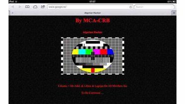 Un hacker argelino suplanta el motor de búsqueda de Google y Yahoo de Rumanía durante unas hora