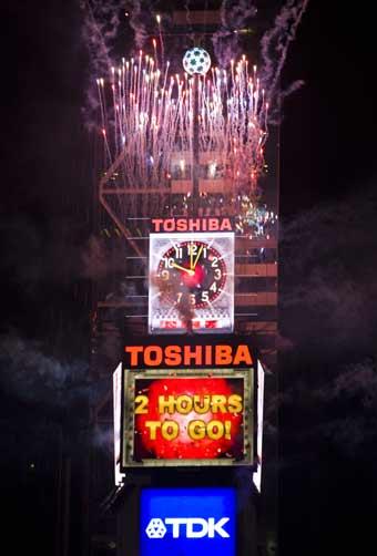Pantalla gigante para Nochevieja en Times Square, en Nueva York.