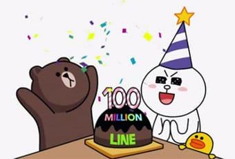 Imagen de celebración de los 100 millones de usuarios en LINE.