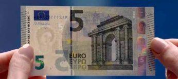 Ya puedes conocer el nuevo billete de 5 euros en la exposición del Banco de España