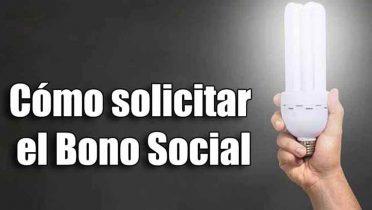 Cómo solicitar el Bono Social si estás en paro y pagar un 23% menos en la factura de la luz