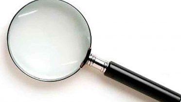 Comerciales, directivos y secretarias de dirección están bajo la lupa de los detectives privados