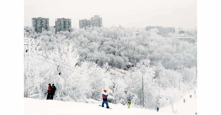 Kiev nevada.